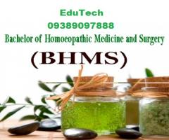 Direct bams admissions in up 2018- 19