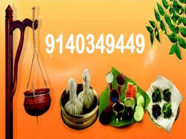 Bachelor of ayurvedic medicine and surgery (b.a.m.s.) admission in up - 1/1
