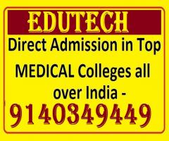 Confirm admission in bds call @09389097888