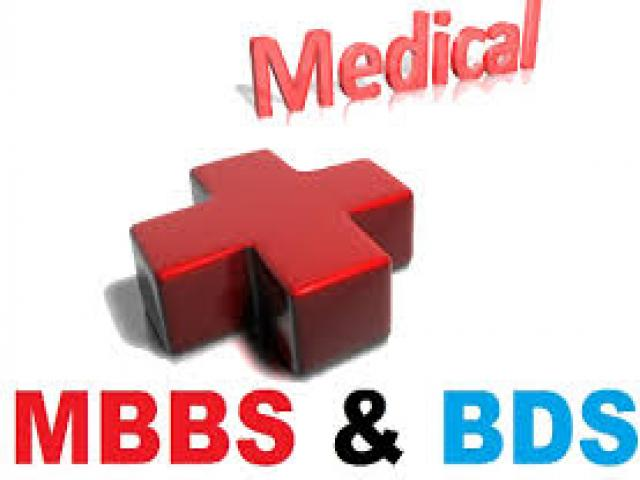 Get mbbs bds bams admission guidance in uttar pradesh - 1/1
