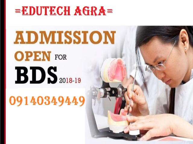 Confirm admission in bams in uttar pradesh - 1/1