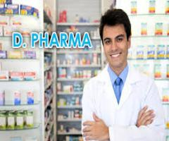 Direct admission in (d pharm) | diploma in pharmacy courses in up